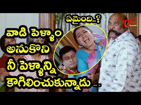 MS Narayana Comedy Scenes | Telugu Movie Comedy Scenes | TeluguOne