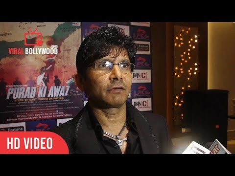 Kamaal R Khan Review About Sarbjit Movie | Sarbjit Movie Review