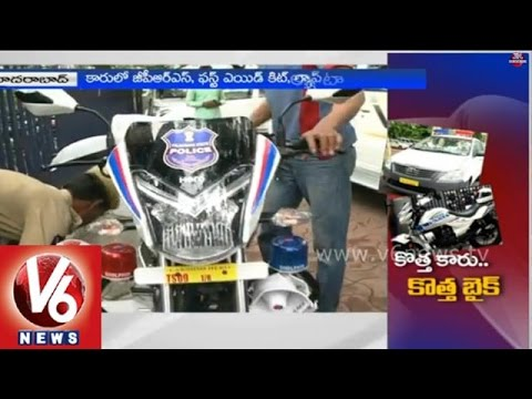 Telangana government plans introduce Police vehicles with advanced technologies in state