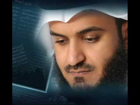 Compilation of Best Quran Reciters in the World