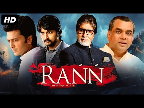 RANN - Bollywood Movies Full Movie | Latest Hindi Movie | Amitabh Bachchan, Sudeep, Paresh Rawal,