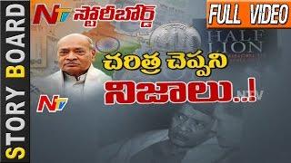 Video Why Sonia Gandhi Hates PV Narasimha Rao? |#Halflion | Facts Behind History | Story Board Full MP3, 3GP, MP4, WEBM, AVI, FLV Oktober 2018
