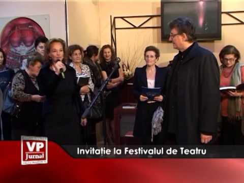 """Invitație la Festivalul de Teatru """"Toma Caragiu""""!"""