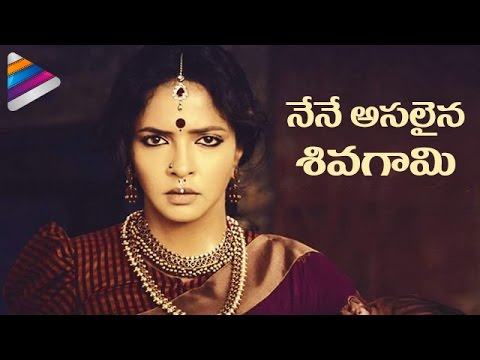 Baahubali SIVAGAMI Role REJECTED by Lakshmi Manchu