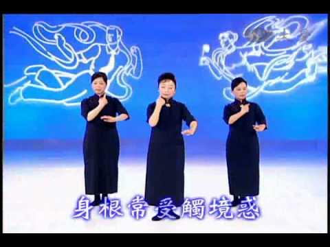 三懺悔業障(三)一一懺悔 (手語)