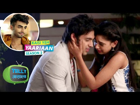 Manik Insecure of Nandini & Aaryaman's Relation |