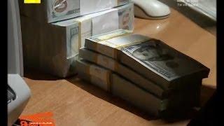 Українські сенсації. Хто найбільше заробив грошей за правління Януковича?