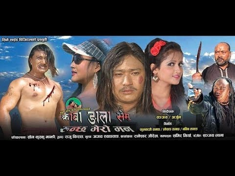 "(""Runchha Mero Maan ""New Tamang Movie क्राबा ङाला सेम Tamang Super Hit 2018 - Duration: 2 hours, 9 minutes.)"