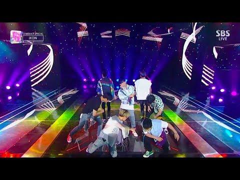 iKON – '바람(FREEDOM)' 0805 SBS Inkigayo