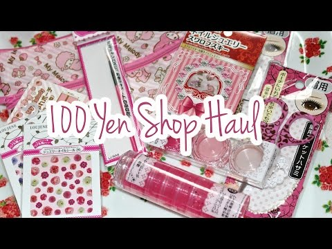 Nail - Hi Loves! I hope you like this haul! I'm using the wifi of a near seven-eleven since I don't have wifi at the moment! That's why I probably can't reply to your comments for a few days! I'm...