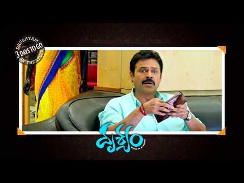 Drishyam 10sec New Trailer:[HD] Venkatesh,Meena |Release July11th
