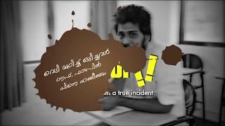 Pling Malayalam Comedy Short Film
