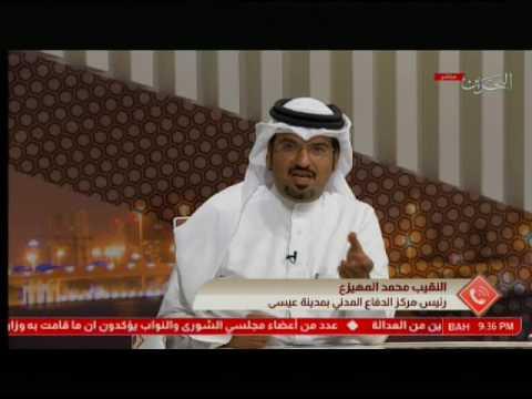 مداخلة النقيب محمد المهيزع في برنامج الراي 2017/5/23