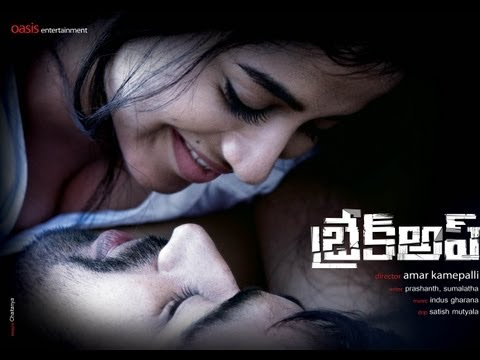 Break Up Telugu Movie