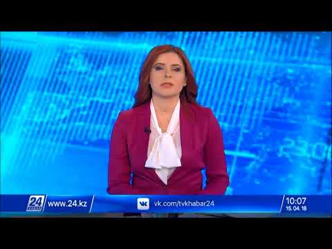 Выпуск новостей 10:00 от 15.04.2018