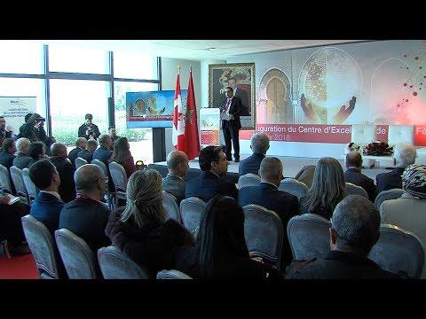 """افتتاح وحدة تابعة للمجموعة الكندية """"سي جي إي"""" بفاس"""