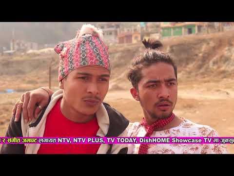 (लाै भाे त अब || Nepali Comedy short Movie 2018 || Episode 2 || Lau bho ta Aaba - Duration: 16 minutes.)