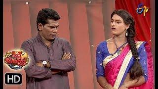 Video Chammak Chandra Performance | Extra Jabardasth | 6th July 2018 | ETV Telugu MP3, 3GP, MP4, WEBM, AVI, FLV Oktober 2018