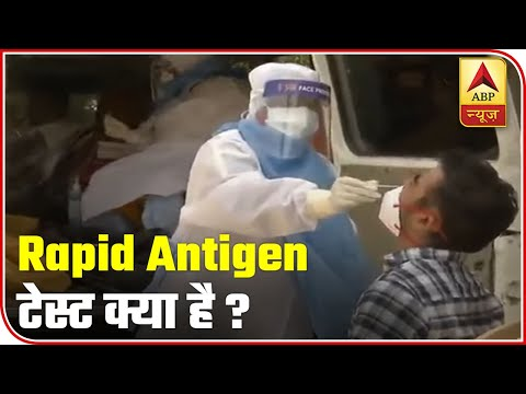 Covid-19: What Is Rapid Antigen Test And How Is It Different From Other Tests? | ABP News