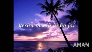 Meri Zindagi Ki Her Khushi(Lyrics) By Yeshua Band Hindi Christian Worship Song