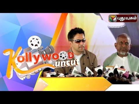 Kollywood-Uncut--03-04-2016-Puthuyugam-TV