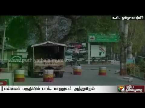 10-militants-killed-as-India-foils-incursion-bid-in-Uri