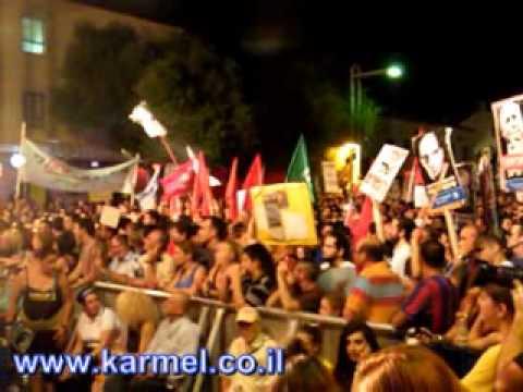 ארכיון המחאה החברתית בחיפה 2011