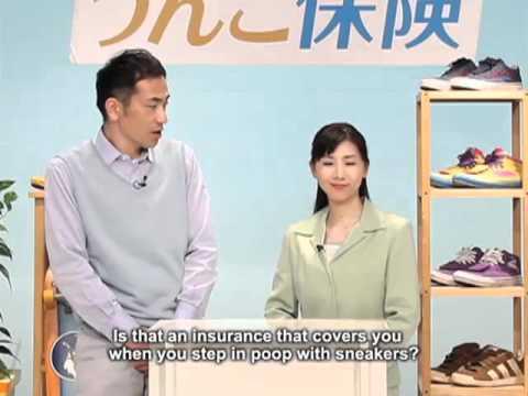 0 Sneaker Freaker Dog Poop Insurance Video