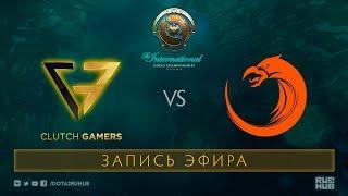 CG vs TNC, The International 2017 Qualifiers [Maelstorm, LightOfHeaven]