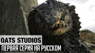 Nonton Oats Studios   Volume 1   Rakka  Russian  Film Subtitle Indonesia Streaming Movie Download