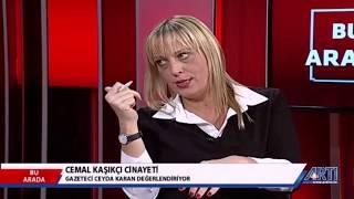 Video Bu Arada 2. Bölüm - Musa Özuğurlu Konuk: Ceyda Karan - Ali E. Demirhan 12 Kasım 2018 MP3, 3GP, MP4, WEBM, AVI, FLV November 2018
