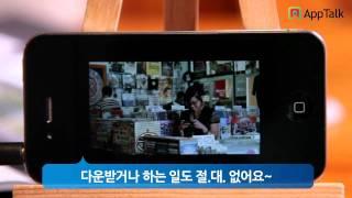 재택 알바 애드몬(ADMON) YouTube 동영상