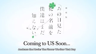 Anohana the Movie: The Flower We Saw That Day English Trailer