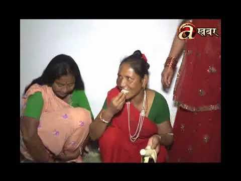 Video Tharu women celebrate