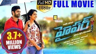 Hyper  హైపర్  Latest Telugu Full Movie  Ram Pothineni Raashi Khanna   2016 Telugu Movies