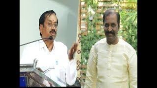 Video வைரமுத்து-வை கழுவி ஊத்திய H.ராஜா | H. Raja Speech about Vairamuthu | வைரல் வீடியோ MP3, 3GP, MP4, WEBM, AVI, FLV Oktober 2018