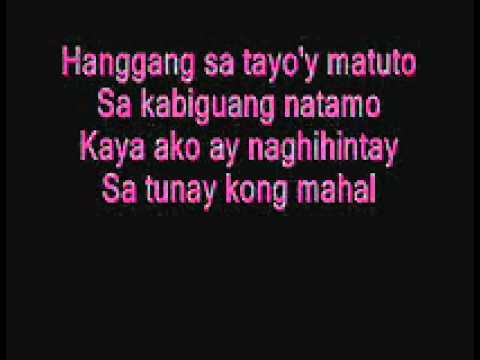 Magmahal Muli with lyrics by Sam & Say (видео)