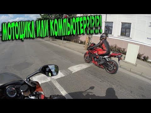 Я ненавижу компьютерные игрыЛюблю Мотоцикл