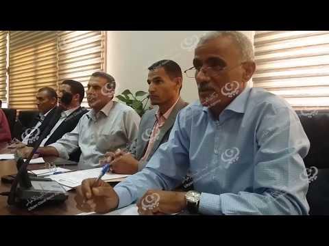 اجتماع لوزير التعليم بمراقبي مكاتب الساحل الغربي