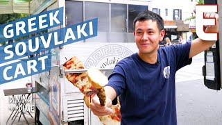 New York's Best Meat Skewers Come From The Souvlaki Lady Street Cart in Queens – Dining on a Dim by Eater