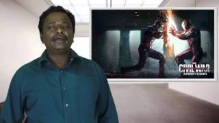 Video Captain America Civil War Review - Tamil Talkies MP3, 3GP, MP4, WEBM, AVI, FLV April 2018