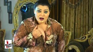 Video GHAZAL CHOUDHRY MUJRA 2017 - PEHLI VARI PEETI - 2017 PAKISTANI MUJRA DANCE - NASEEBO LAL MP3, 3GP, MP4, WEBM, AVI, FLV Mei 2019