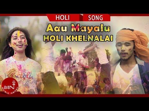 (New Holi Song   Aau Mayalu Holi Khelnalai By... 5 minutes, 5 seconds.)