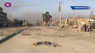 Атака на консульство Германии в Афганистане