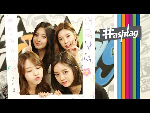 hashtag - hashtag(해시태그): GIRL'S DAY(걸스데이) _ I miss you(보고싶어) [ENG/JPN/CHN SUB] *English & Japanese & Chinese subtitles are now available. :D (Please click on 'CC' but...
