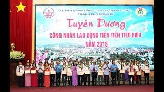 """Uông Bí: Phát động thi đua xây dựng """"Doanh nghiệp giỏi"""", """"Cơ quan, đơn vị văn hóa"""""""
