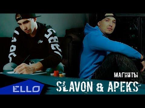 Slavon & Apeks - Магниты