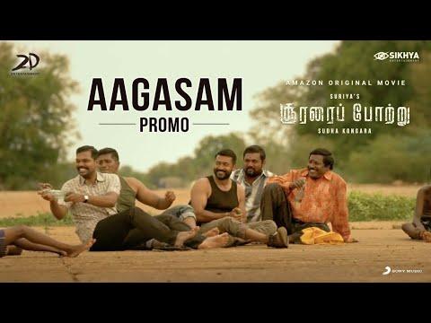 Aagasam Video Promo | Soorarai Pottru | Suriya, Aparna |GV Prakash |Thaikkudam Bridge |Sudha Kongara