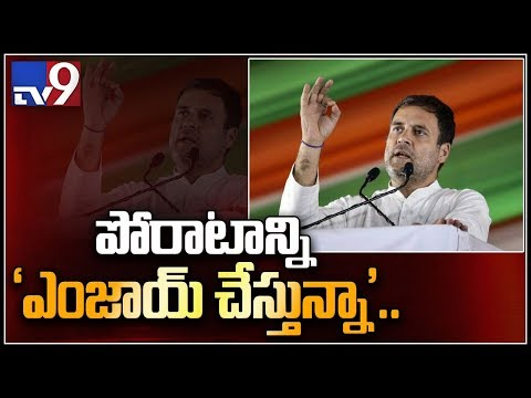 Rahul Gandhi pleads not guilty before Mumbai Court, gets bail - TV9