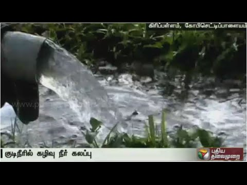Gobichettipalayams-Keeripallam-stream-turned-into-sewage-villages-affected